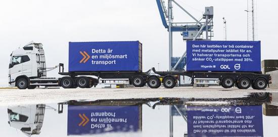 Höganäs AB har sedan 2016 haft dispens för att testa en 74-tons-lastbil. Lastbilen kan transportera två istället för en container med metallpulver från Höganäs till hamnen i Helsingborg.