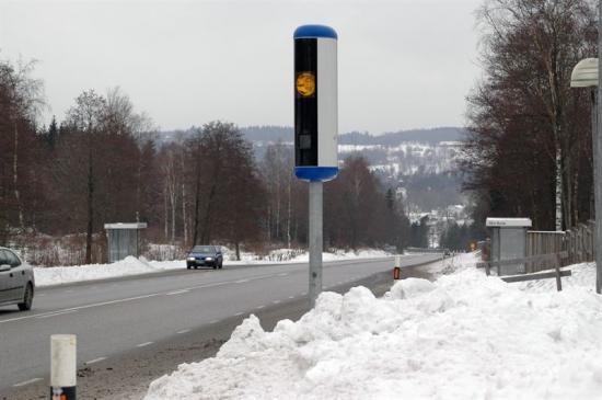 ATK i Sverige.